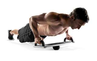 Sklz Core Push Up